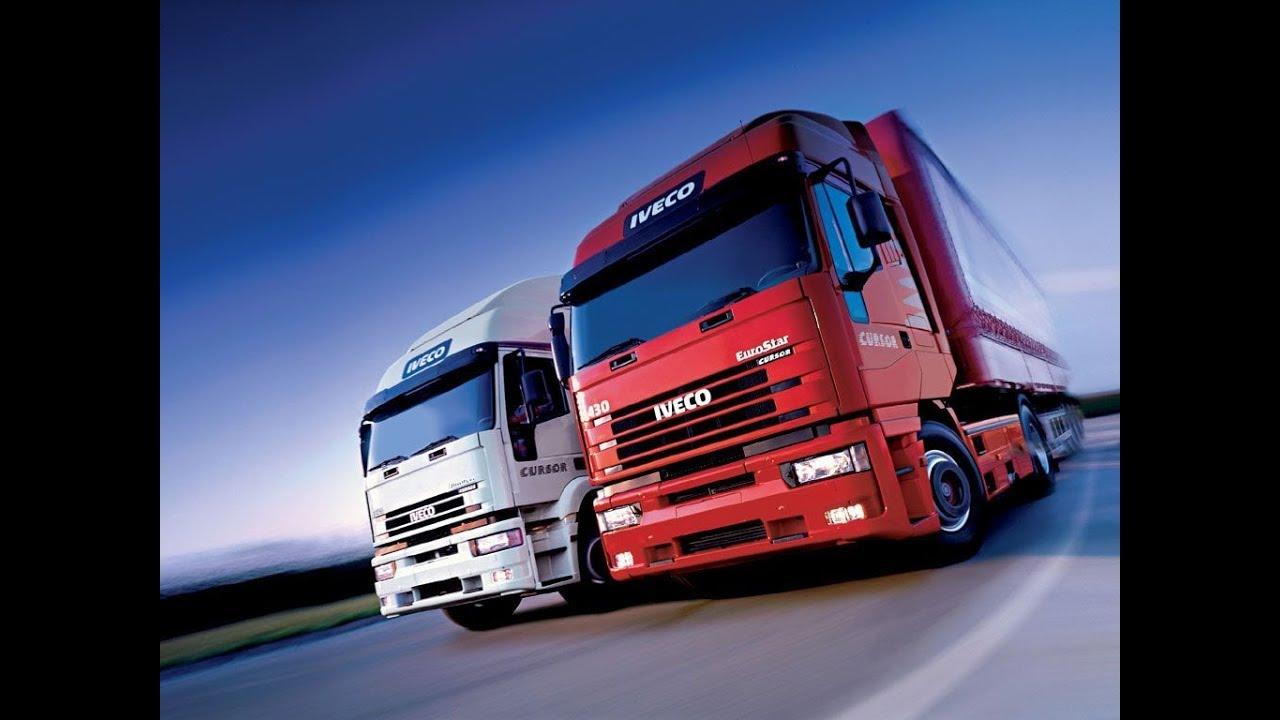 Седельные тягачи iveco фото и технические характеристики. Ооо « трансальянс» осуществляет продажу подержанных седельных тягачей iveco.