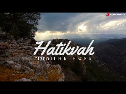 VdD7   HATIKVAH   THE MOST BEAUTIFUL NATIONAL ANTHEM (HEBR)