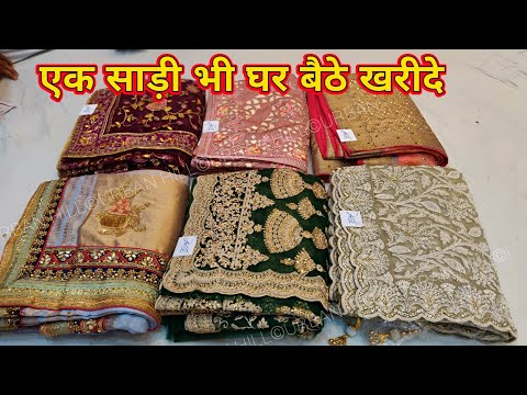 आधे रेट में 100% Cotton Bedsheets Retail wholesale bedsheet market in chandni chowk Confortor set from YouTube · Duration:  12 minutes 18 seconds