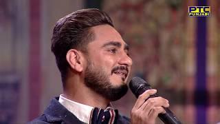 Kulwinder Billa | Mera Des Hove Punjab | LIVE | Studio Round 10 | Voice Of Punjab 8 | PTC Punjabi