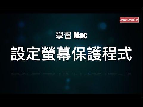 Mac Flip Clock Screensaver Download
