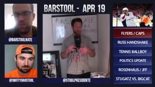 Barstool Rundown - April 19, 2016