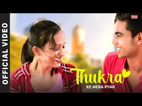 Mera intkam dekhegi || heart touching short film || Haldia Tube