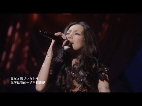 中島美嘉 - Dear  ( 2015 The Best Dears & Tears)