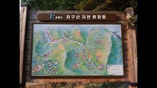 20150705  충북 증평군 증평읍 좌구산 천문대 등…