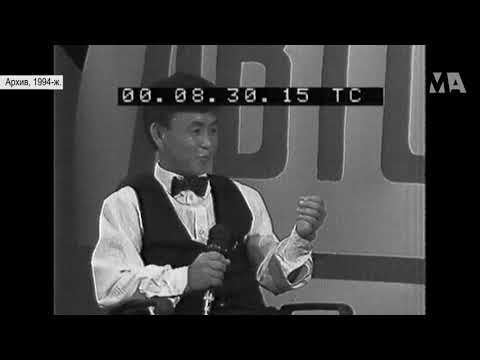 1994-жыл | Борончу Кудайбергеновдун жаштык кези | Маек