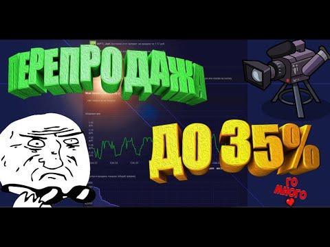 ????КАК ЗАРАБОТАТЬ НА ПЕРЕПРОДАЖЕ В СТИМ 2020????ЗАРАБОТОК В STEAM +25% К БАНКУ????