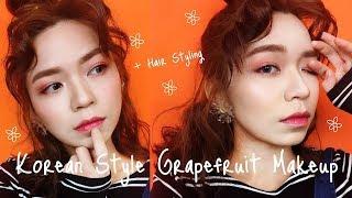韓系葡萄柚妝+捲髮教學   KOREAN STYLE GRAPEFRUIT MAKEUP   Want! magazine