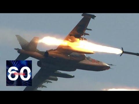 'Это вам за пацанов!': пилот сбитого Су-25 представлен к званию Героя России