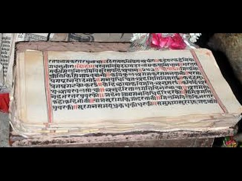 Brahmi script pandulipi in sanskrit india