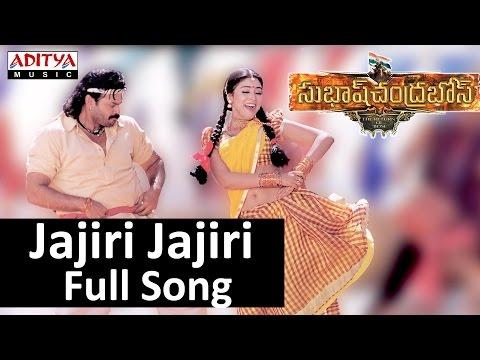Jajiri Jajiri Full Song II Subhash Chandrabose Movie II Venkatesh, Shreya, Genelia