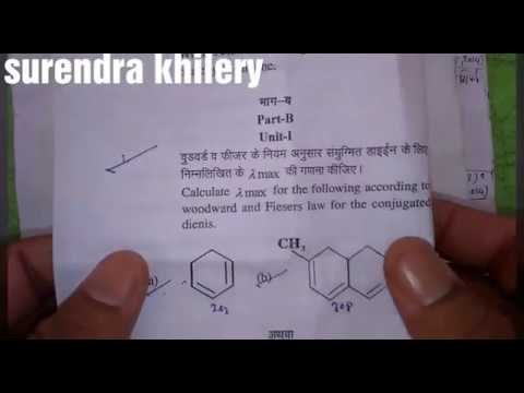 bsc 2nd year chemistry - organic chemistry ~bsc chemistry syllabus with  questions~ in hindi