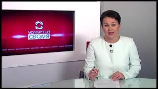 28 01 2020 Новости Спорта