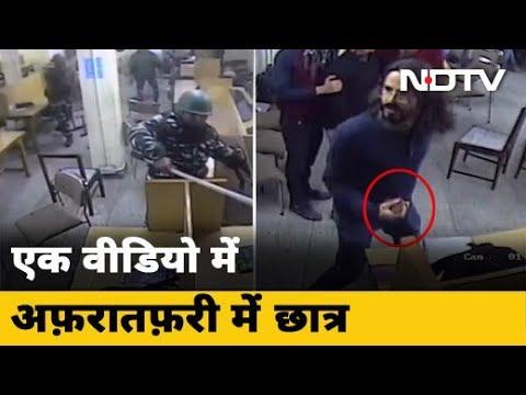 Jamia लाठीचार्ज के नए Video सामने आए, छात्रों को मारती दिखाई दे रही है Police