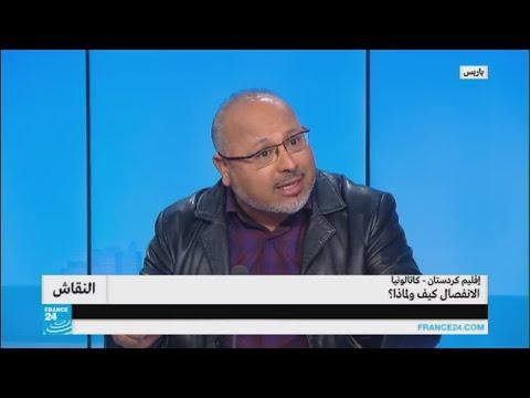 لماذا تدافع إسرائيل عن استقلال كردستان؟  - نشر قبل 57 دقيقة