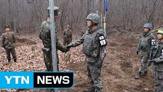 남북 DMZ의 악수...'평화의 길' 연…
