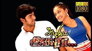 Azhagiya Asura | Yogi,Regina Cassandra,Nanditha | Tamil Superhit Movie HD