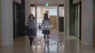 スピンオフ① 小坂菜緒