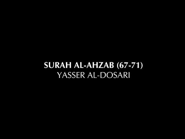 Surah Al-Ahzab (66-71) - Yasser Al-Dosari