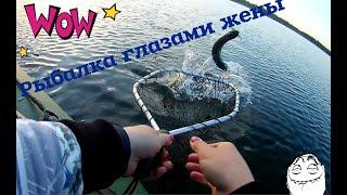 КОРОЧЕ ГОВОРЯ Рыбалка глазами жены Ловля щуки на воблеры Отдых на природе Шашлыки