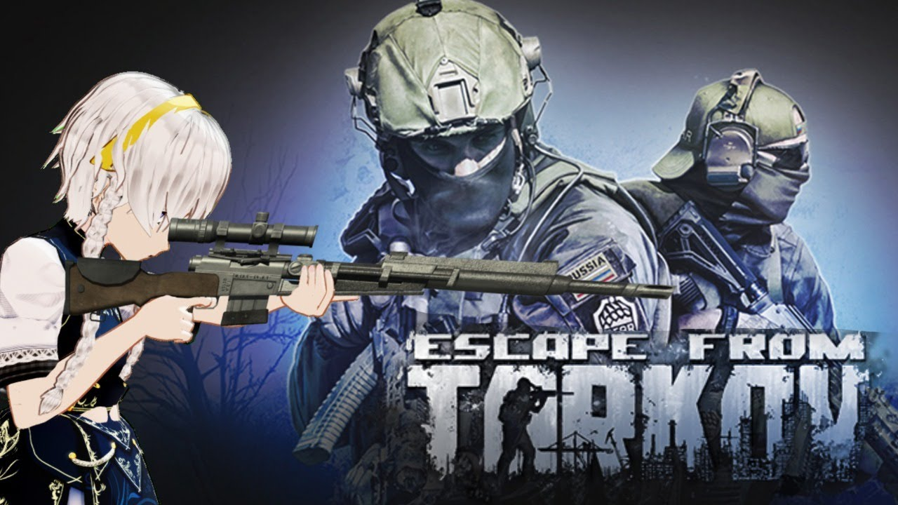 【EFT】punishment【Tarkov】