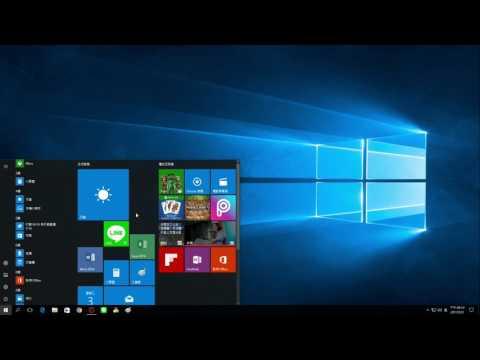 windows 10 動態磚使用方法