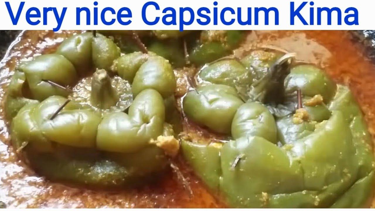 How to make capsicum keema
