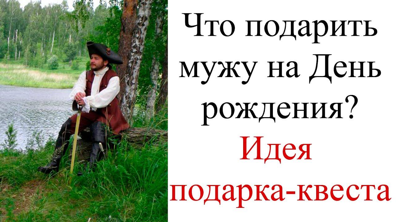 Три классных квеста на День Рождения от Пикабу - 7Darov 62