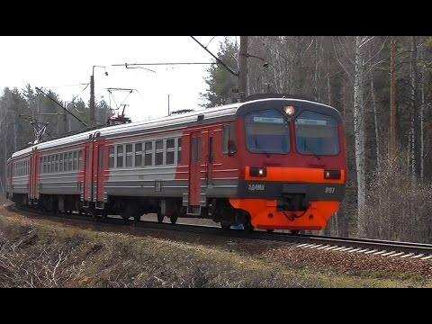 ЭД4МК-0097 экспресс Курган - Екатеринбург в 8-вагонной составности