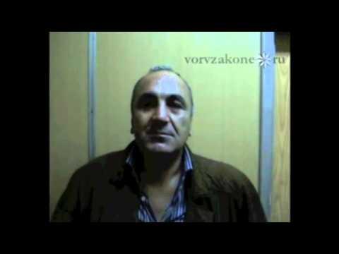 вор в законе Тариел Ониани на сходке в Баккаре