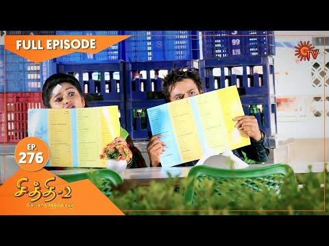 Chithi 2 - Ep 276 | 07 April 2021 | Sun TV Serial | Tamil Serial