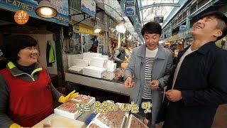 이산호 셰프 - 목포 수산시장 홍어 맛보기 (올댓레시피…