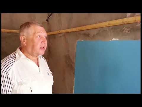 Резиновая краска Монолит