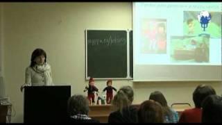 Лекція О. О. Смирнової, Е. А. Абдулаєвої (2 частина)