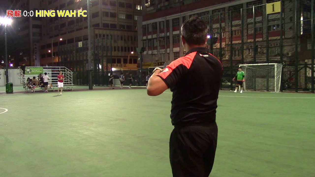 AC 五人足球社區盾 2019 - 金盃組冠軍戰 Hing Wah FC vs 飛龍 20191101 Highlight - YouTube