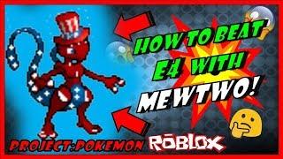 MEWTWO SOLO ELITE FOUR[E4] - PROJECT: POKEMON/ ROBLOX