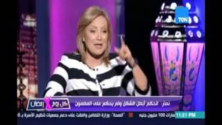 كل يوم في رمضان | جابر نصار يتحدث عن مستقبل جامعة القاهرة 21 يونيو 2016