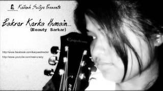 Bekarar Karke Humein By Beauty Sarkar (Kailash Sudiya)