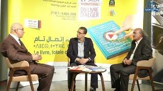 صناعة الكتاب باللغة الأمازيغية في الجزائر ( لقاءات وأج)