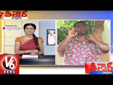 Bithiri Sathi Funny Conversation With Savitri | Beef Festival In OU | Teenmaar News | V6 News