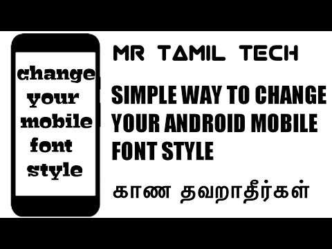 How To Change Android Mobile FONT STYLE In TAMIL
