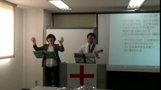 主の十字架クリスチャンセンター・町田教会 http://tlcccmachida.astone...