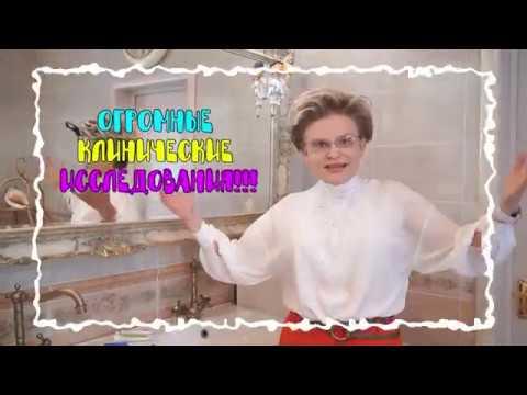 Malysheva.live: Чем хорош крем с адапаленом? Видео из IGTV