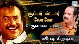 the-story-behind-the-superstar-logo-suresh-krishna-interview-part-2-hbd-rajinikanth-hindu-tamil-thisai