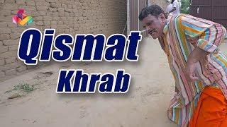 Qismat Kharab   New Punjabi Comedy 2018   Mintu Jatt    New Comedy 2018   Goya Music