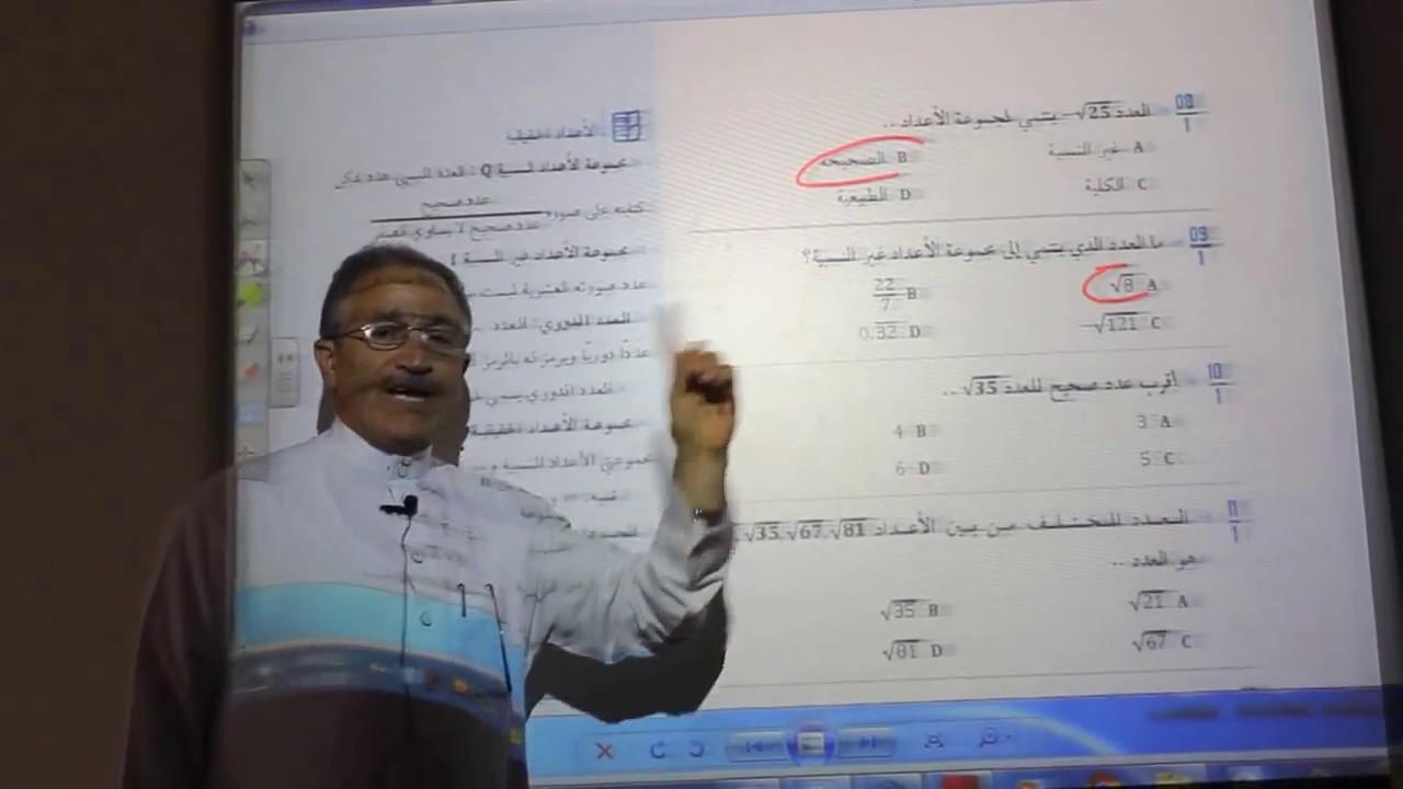 شرح كتاب التحصيلي ناصر العبدالكريم
