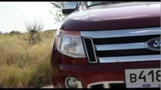 2012 Ford Ranger (T6) / Тест-драйв
