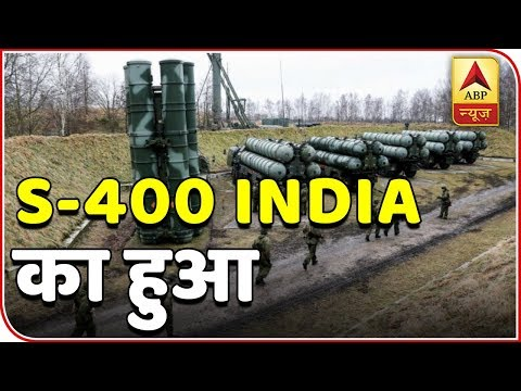 Master Stroke: Know All About Russian S-400 Triumf Missile | ABP News