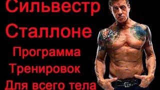 ��������� �������� (Sylvester Stallone) - ��������� ���������� ��� ����� ����