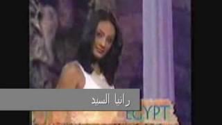 Miss Egypt from 1953 to 2008 ملكات جمال مصر